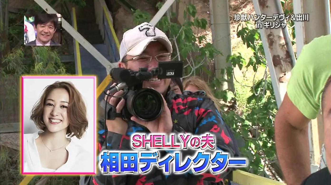SHELLY(シェリー) 夫 顔画像
