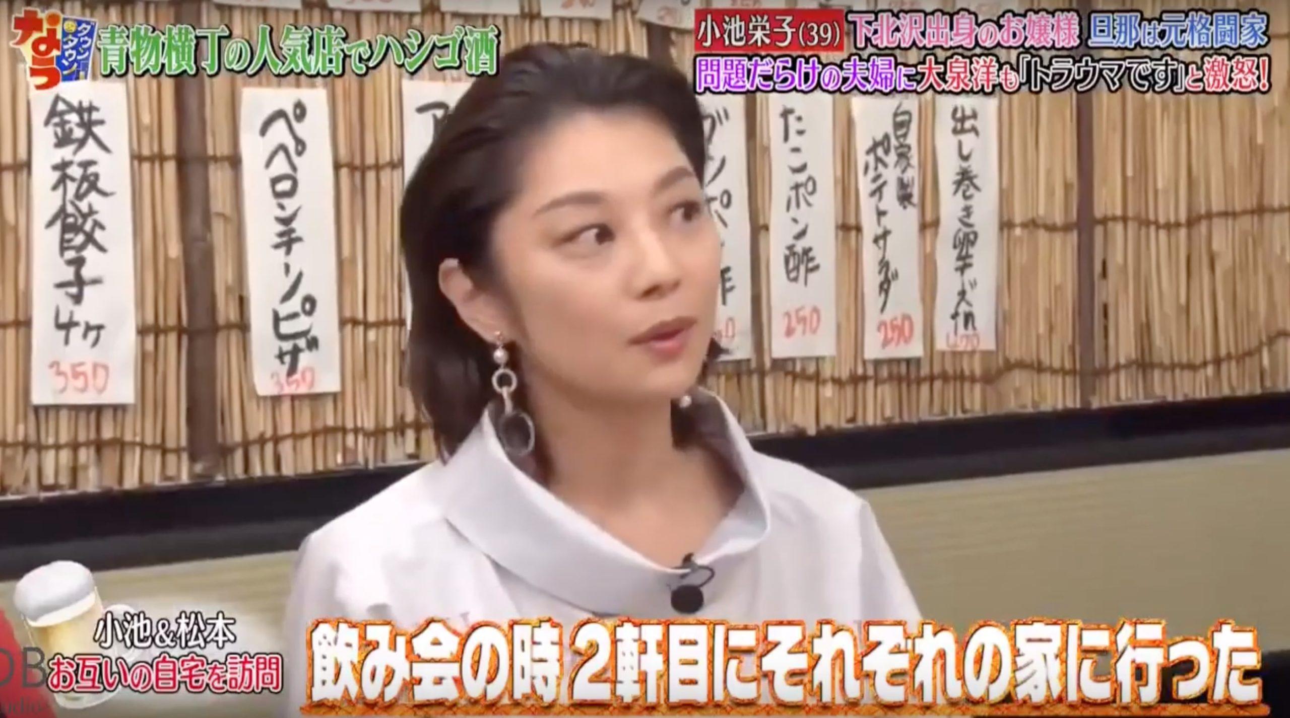 松本人志 自宅 ラピュタ 公開