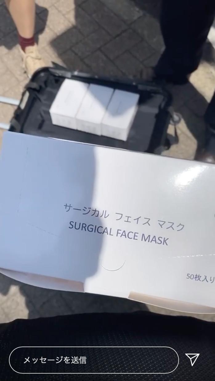マスク商人 誰 特定