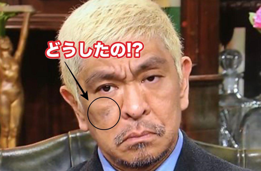 嫁 志 松本 人