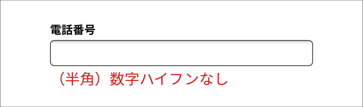 シャープマスク応募サイト2回目どこ