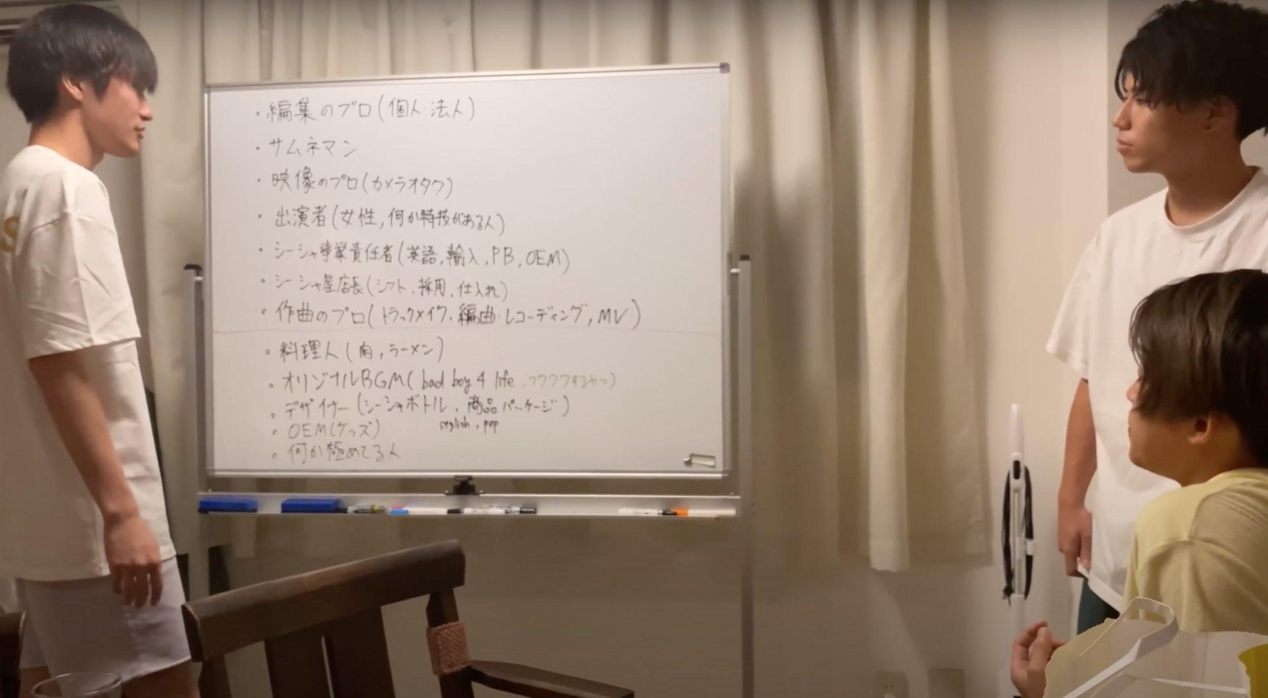 えびすじゃっぷ(EvisJap)の活動休止理由