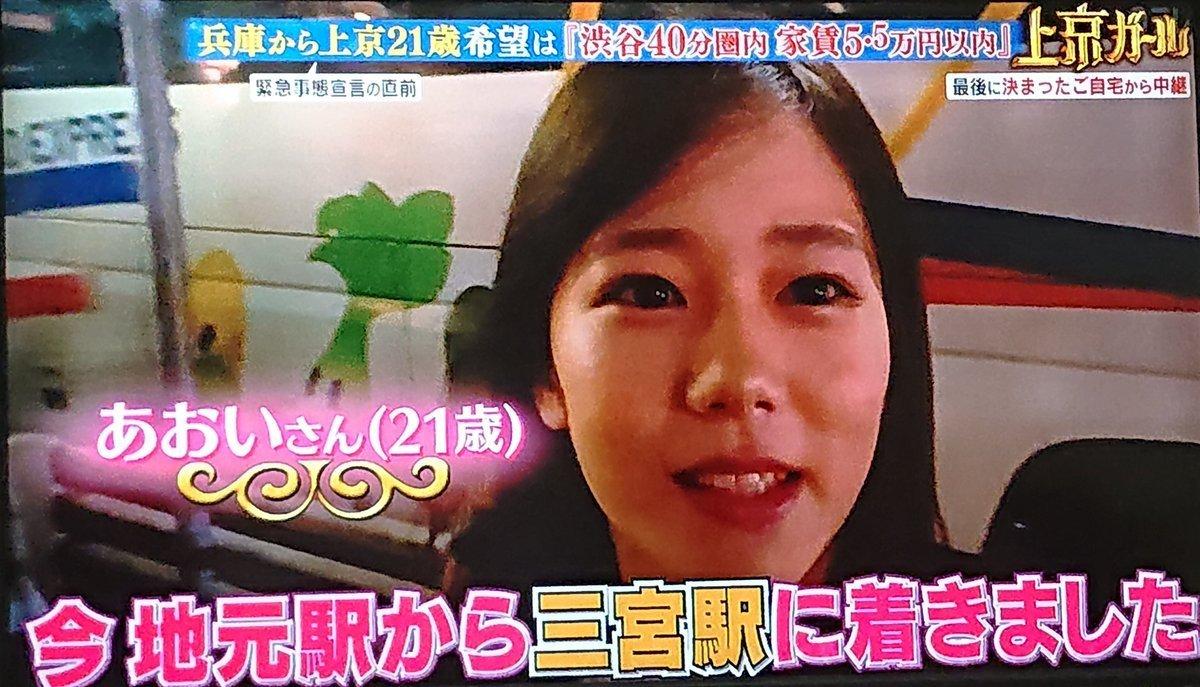川口葵のwiki風プロフィール