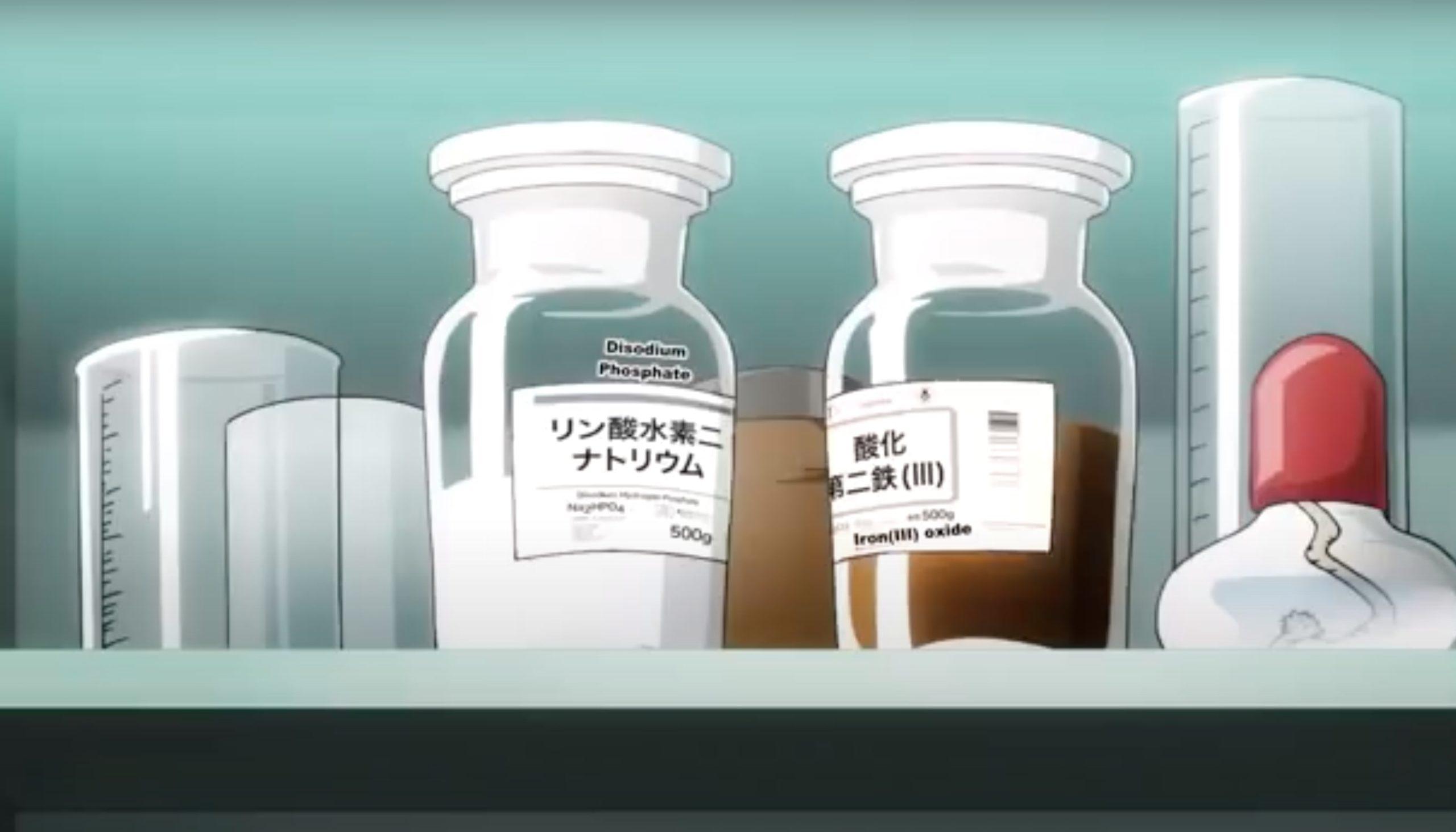 灰原が飲んだのは何で薬品入りコーヒー?