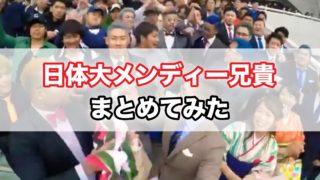 🐲アル中 カラカラ 京セラ