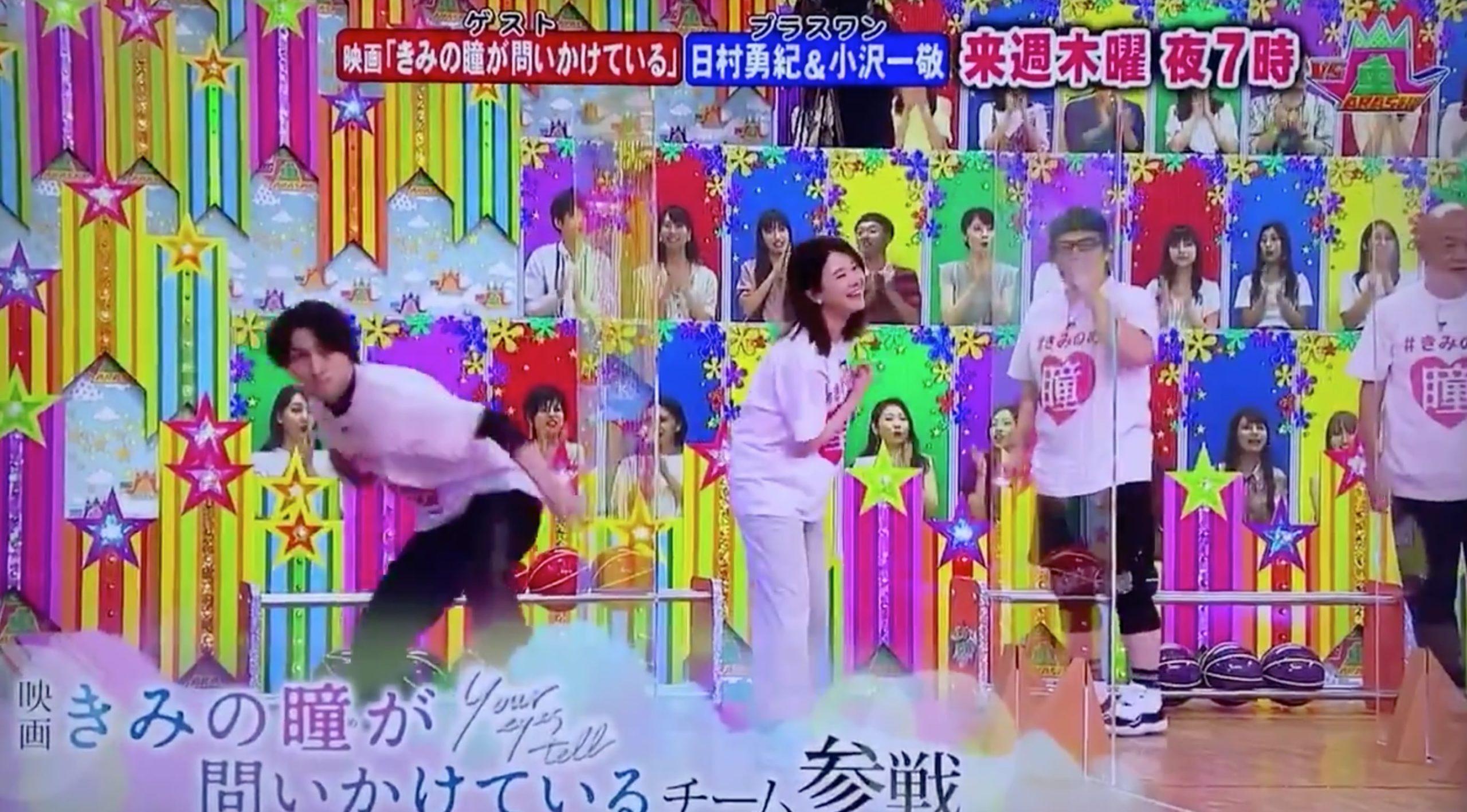 横浜流星のボウリングが下手な動画