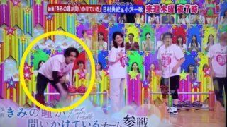 横浜流星のボウリング動画
