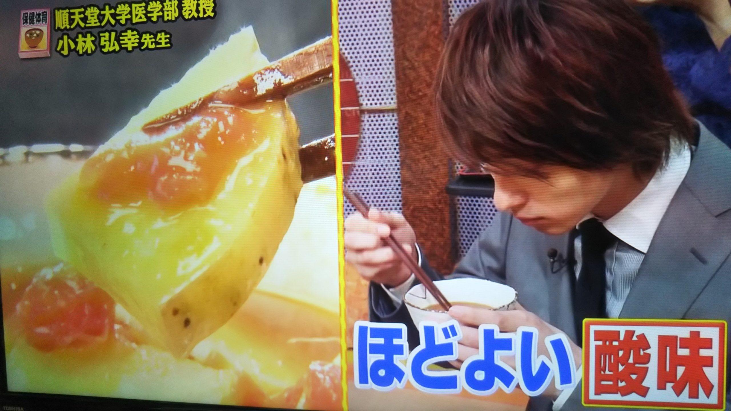 横浜流星の箸の持ち方が悪いし汚い画像