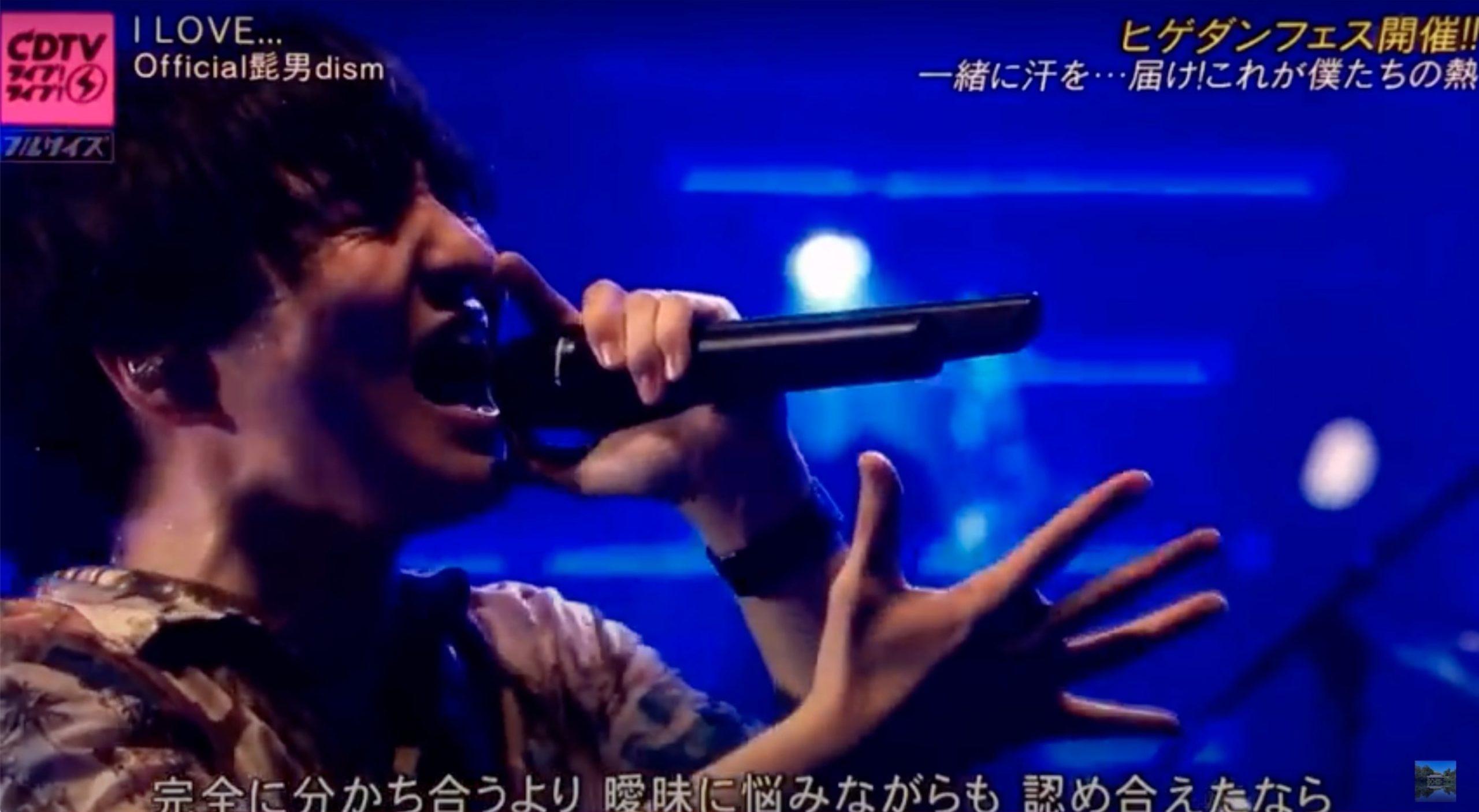 2020年第71回紅白歌合戦でヒゲダン(Official髭男dism)が歌う曲