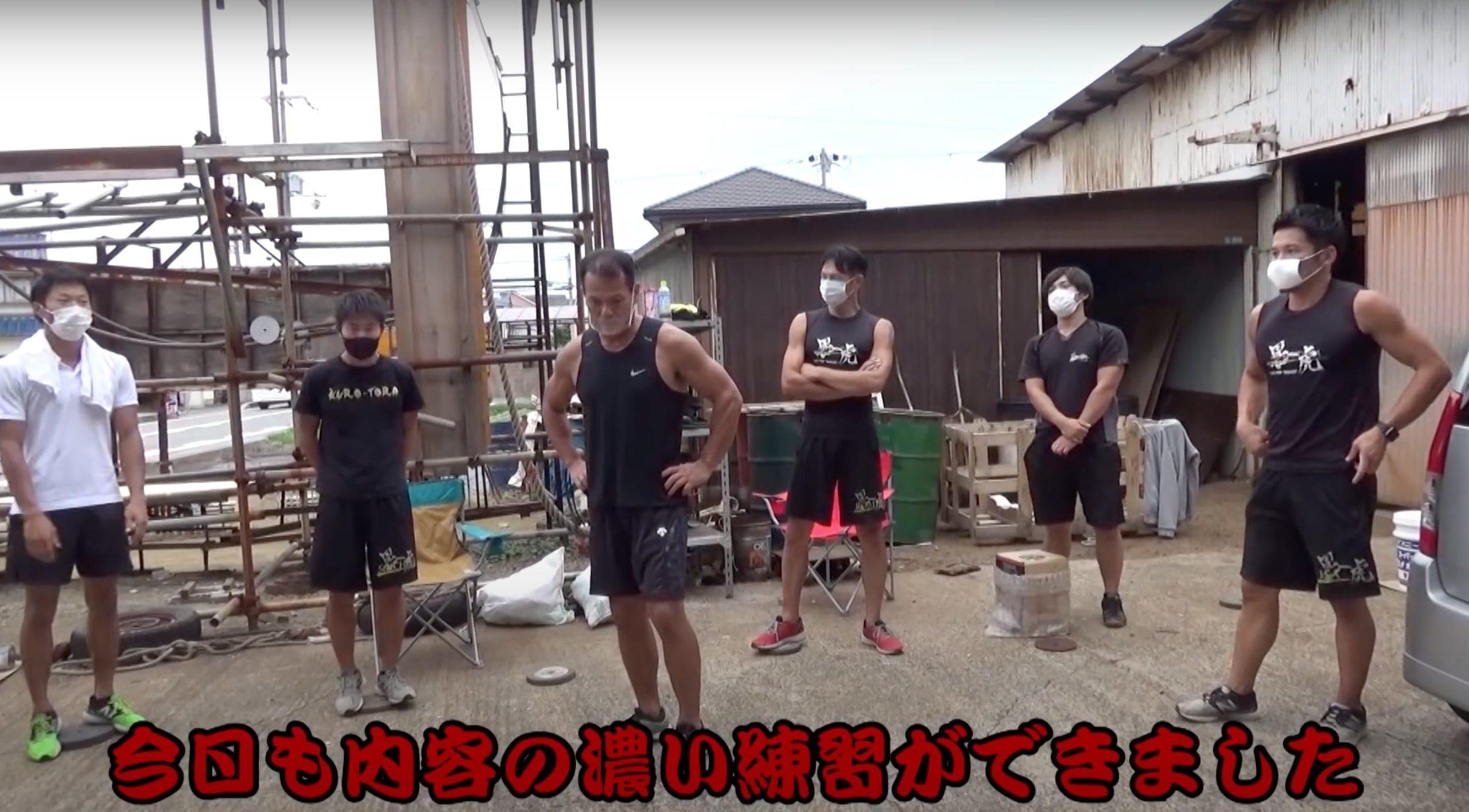山田勝己の鉄工所の住所(場所)と自宅練習場