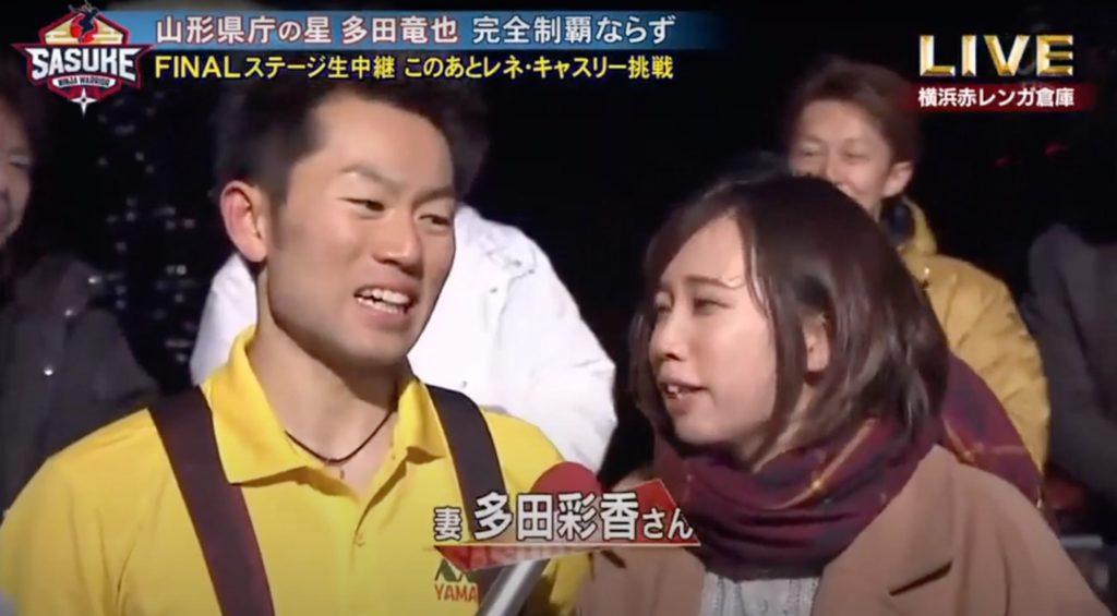 サスケ君(森本裕介)は結婚してる?高校や大学と妹や家族構成