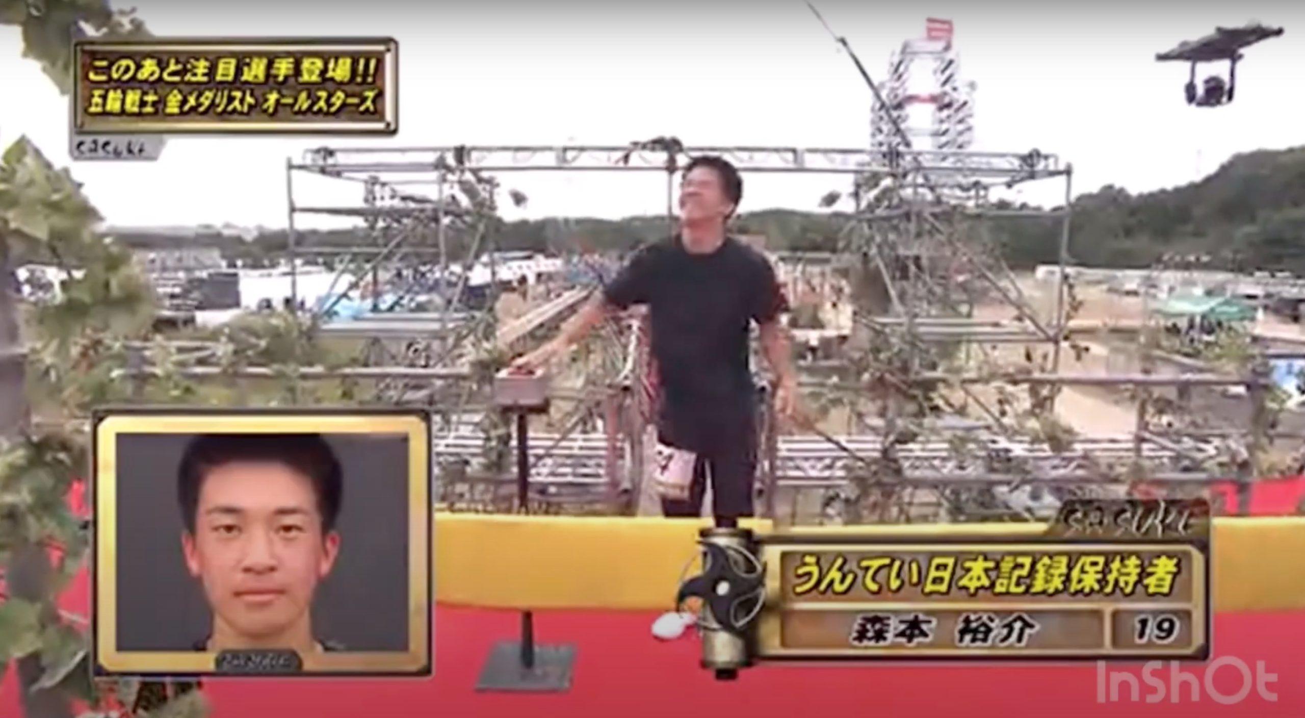 サスケ君(森本裕介)の完全制覇と歴代結果