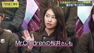 桜井和寿の子供は何人で名前と年齢は?