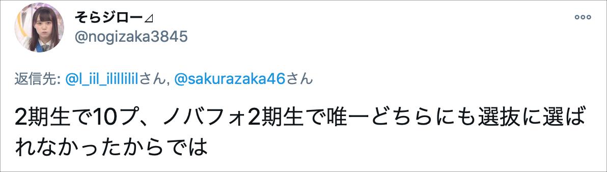 松平璃子(りこぴ)の卒業理由