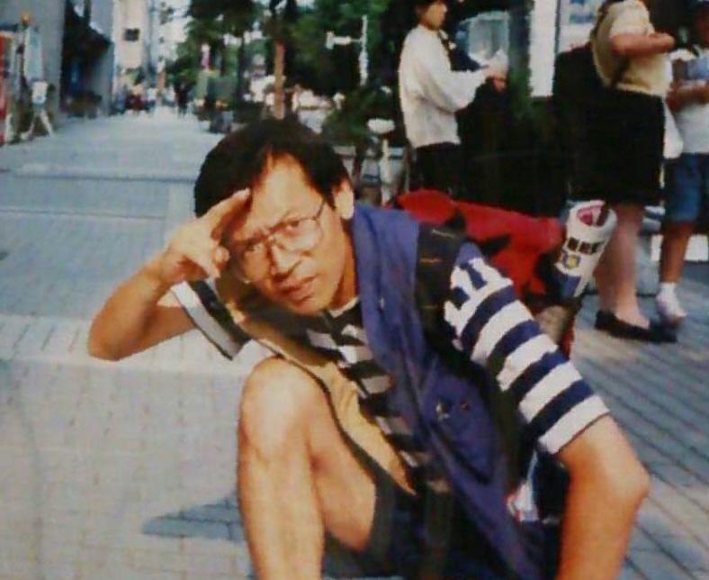 伊沢拓司さん父親の写真