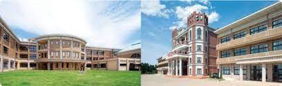 片山学園高校