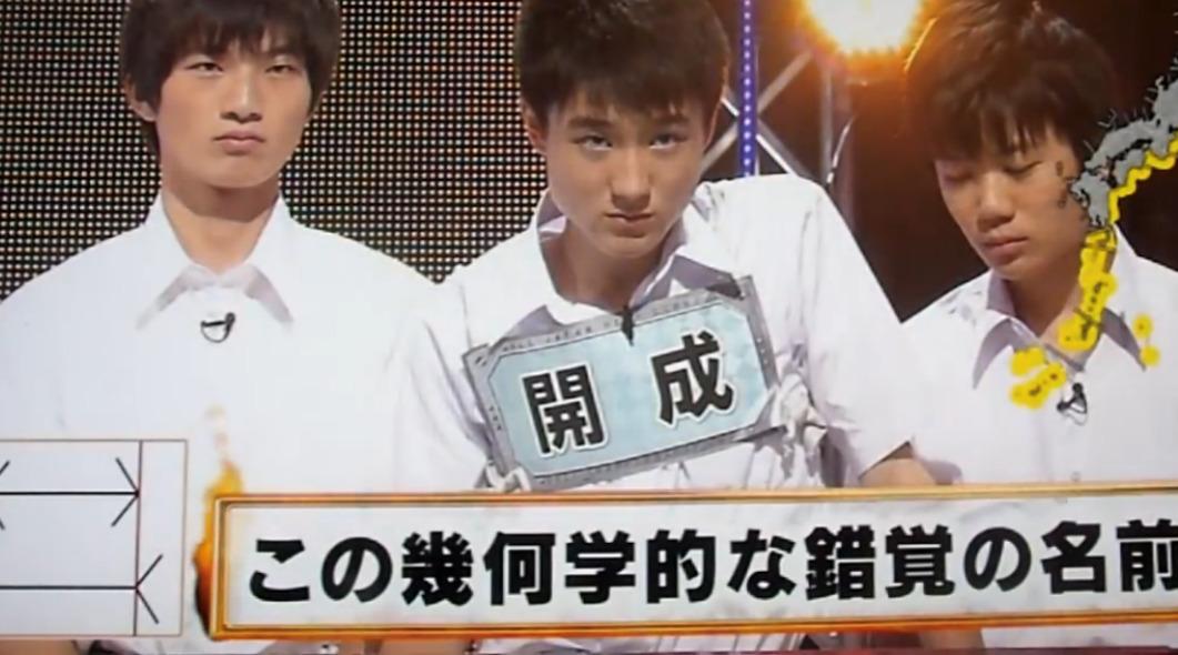 伊沢拓司の高校生クイズの2連覇メンバー