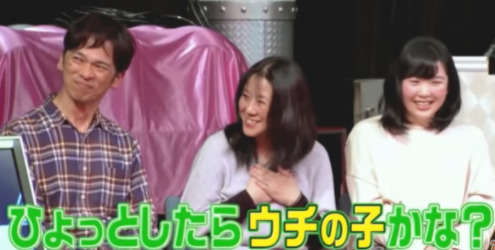 伊藤七海の両親