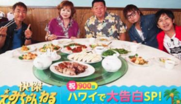 上沼恵美子の次男の職業